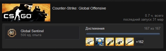 Counter-Strike: Global Offensive: STEAM ACHIEVEMENT MANAGER 6.3 (Разблокирование достижений)